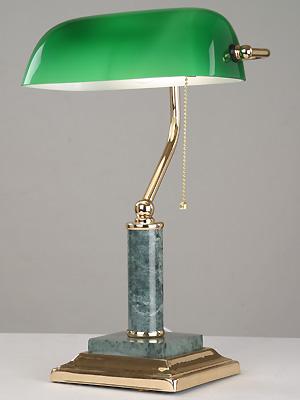 Картинка: необычная настольная лампа)